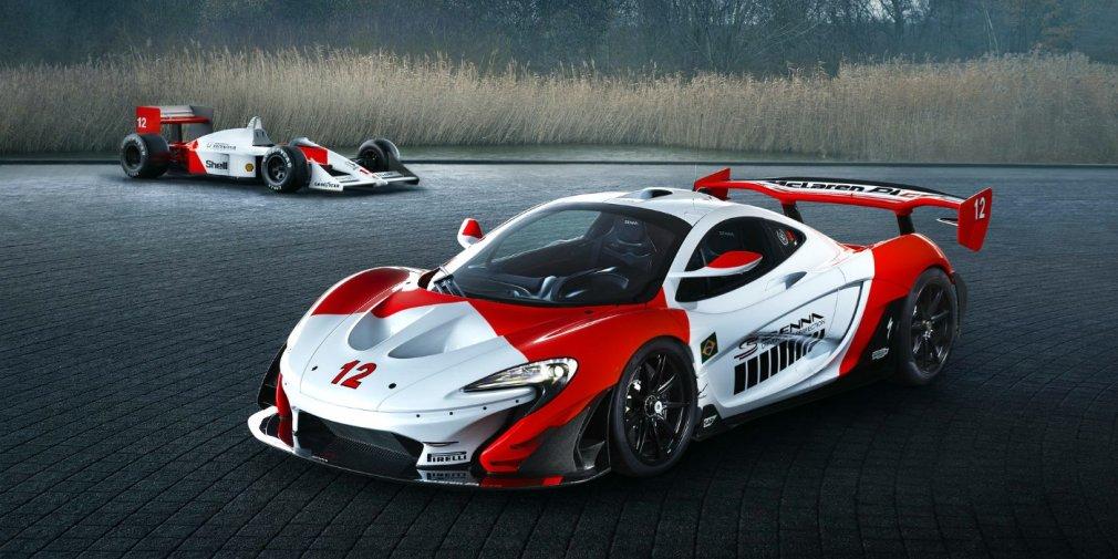 McLaren посвятил гибридный гиперкар чемпионскому болиду Айртона Сенны 1