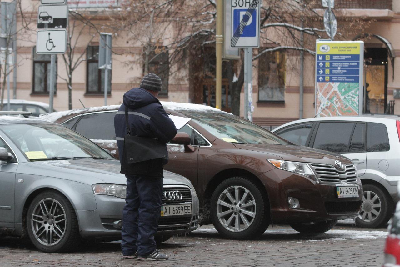 В Киеве появится автоматизированная система контроля оплаты парковки 1