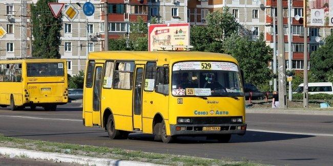 Стали известны сроки исчезновения маршруток в Киеве 1