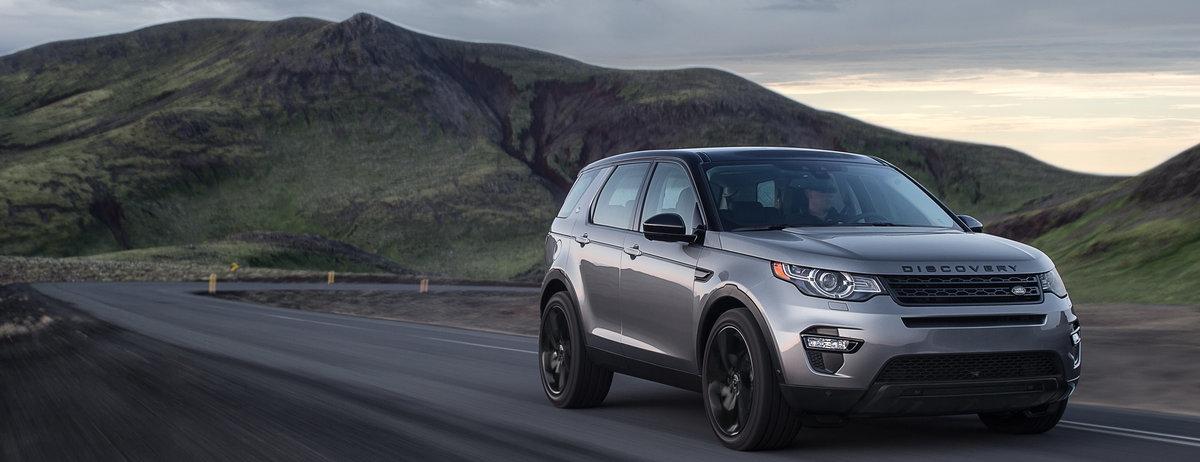 Jaguar Land Rover принесла серьезные проблемы Tata Motors 1