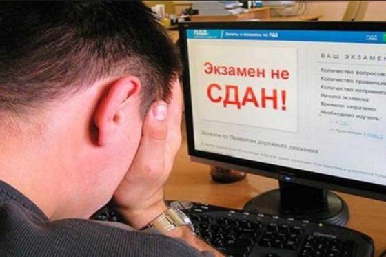 Ежегодная пересдача на «права»: что надо знать украинским водителям 1