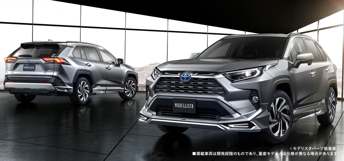 Toyota RAV4 возвращается в Японию 1
