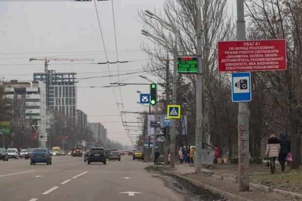 На дорогах Украины начали появляться камеры наблюдения с фотофиксацией 3