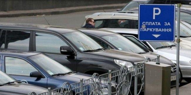 В Киеве могут существенно увеличить тариф на парковку 1