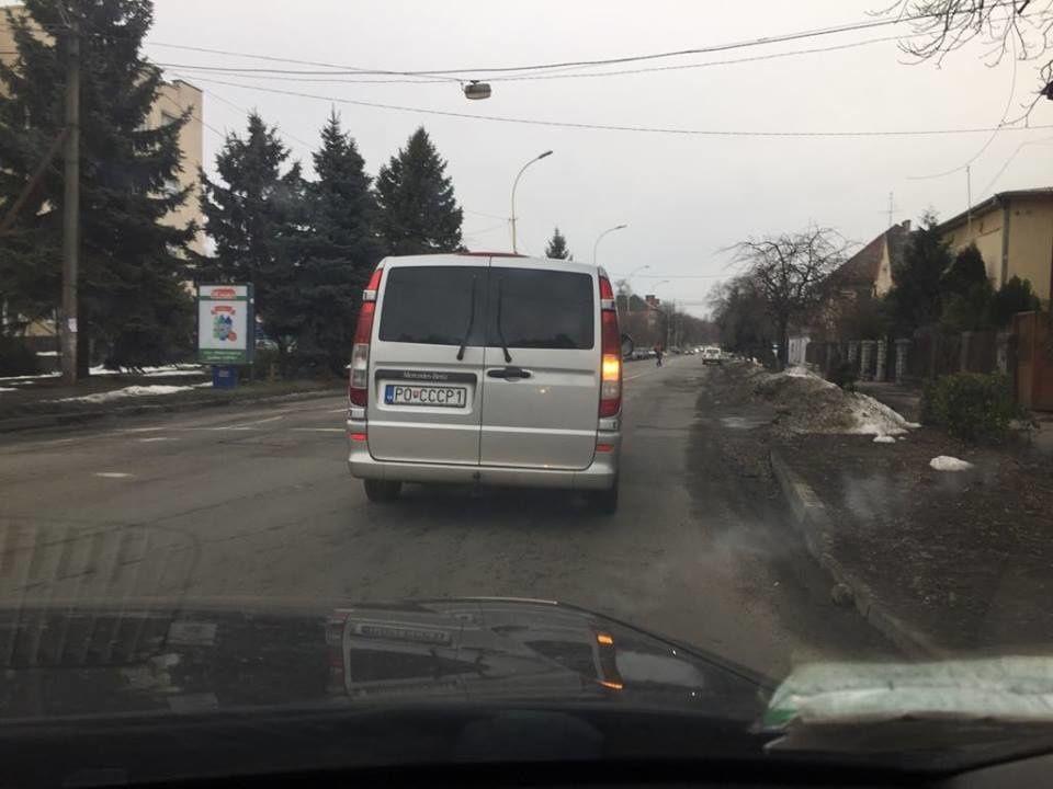 В соцсетях обсуждают нерастаможенное авто с номерами СССР 1