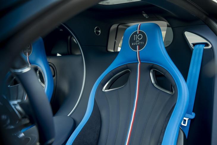 Bugatti выпустил специальный Chiron к юбилею компании 2