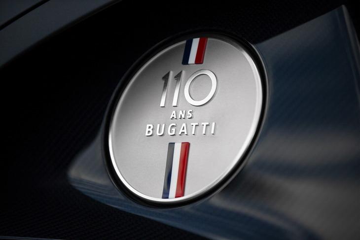 Bugatti выпустил специальный Chiron к юбилею компании 3