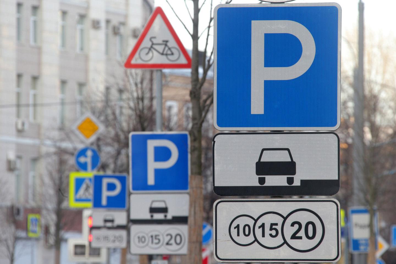 В Киеве с 1 февраля начнут работать инспекторы по парковке 1