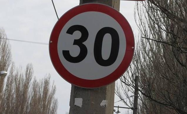 Где в Киеве могут ограничить скорость до 30 км/ч 1