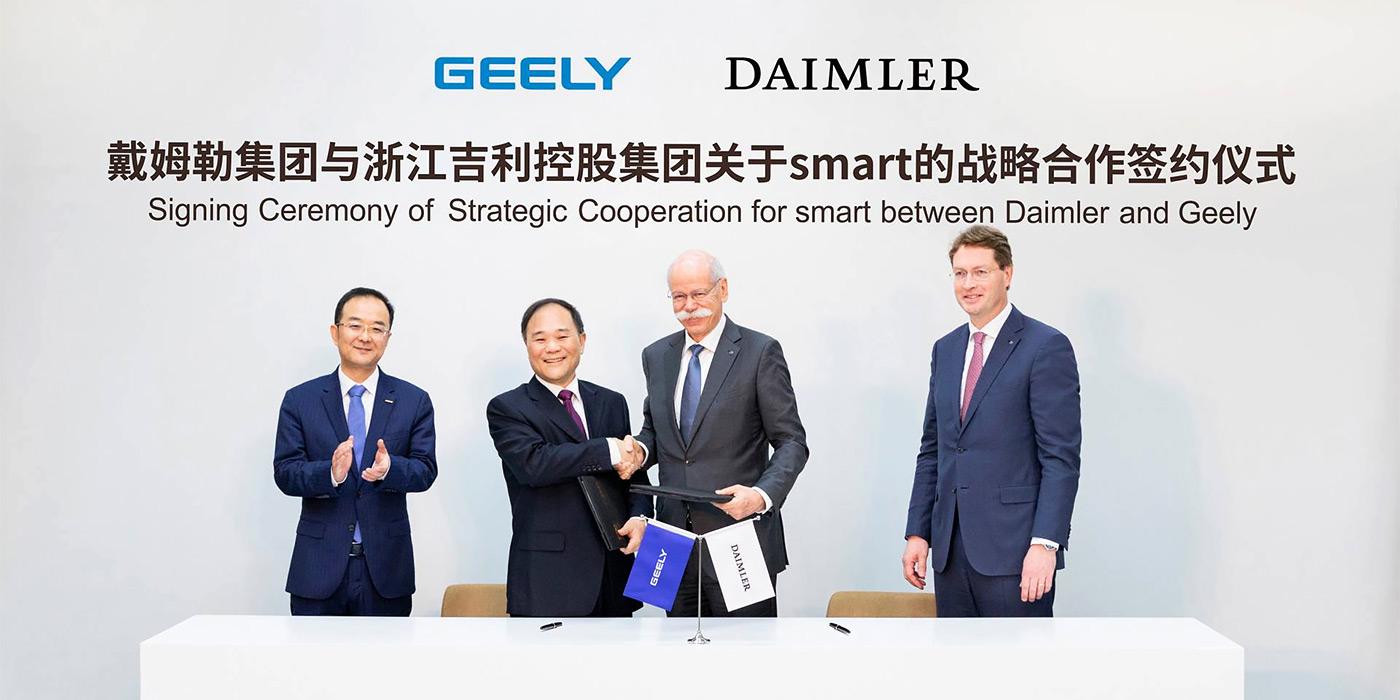 Daimler и Geely вместе займутся созданием новых автомобилей Smart 1