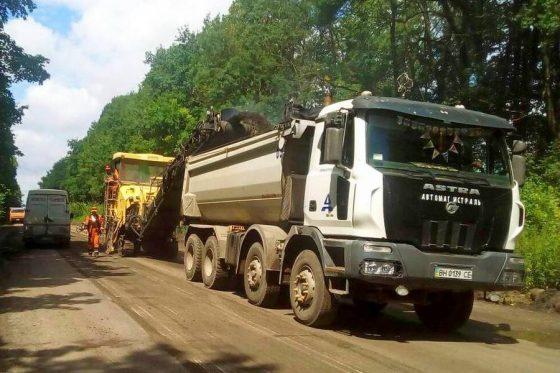 Дорожники начали ремонтировать еще одну международную трассу 1
