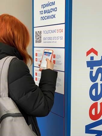В сети ОККО начал работу почтовый сервис 1