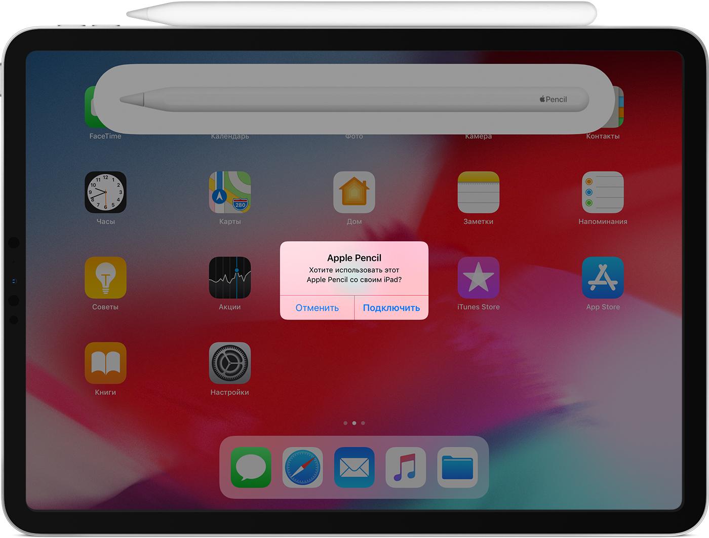 Один из гаджетов Apple оказался идеальной «противоугонкой» 1