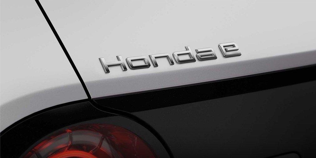 Honda придумала имя для городского электрокара 1