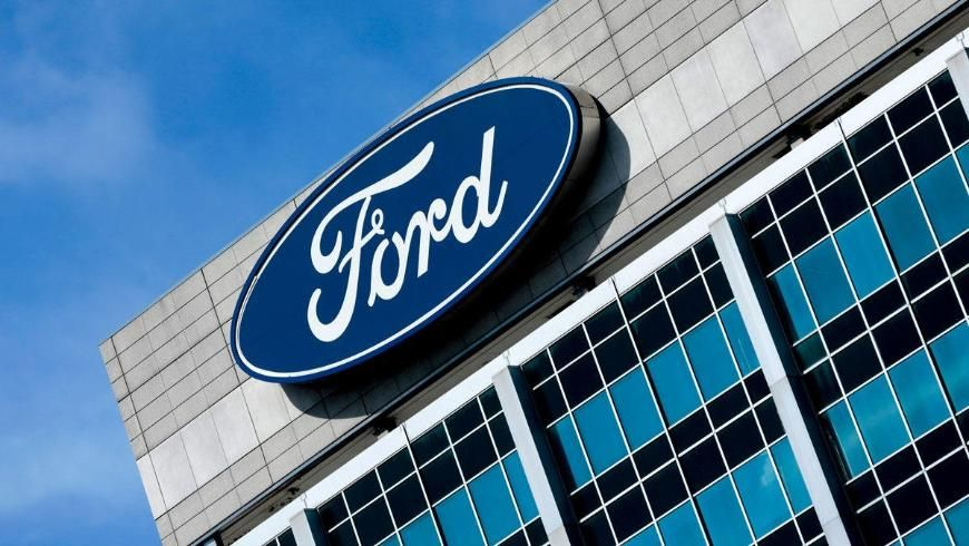 Против компании Ford завели уголовное дело 1