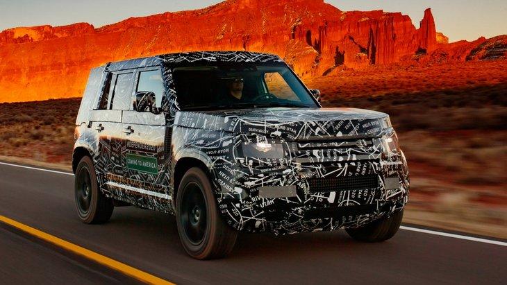 Новый Land Rover Defender будут собирать в Словакии 1