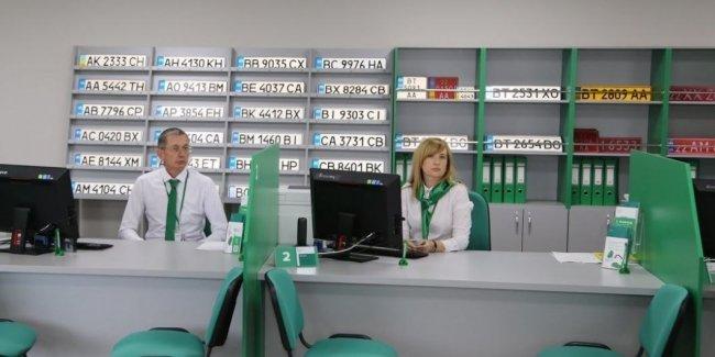В Украине автомобильные номера теперь можно получить по почте 1
