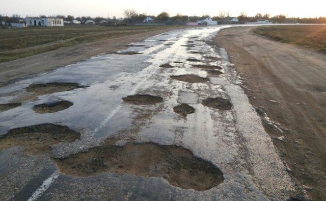 Неожиданно: ямы на дорогах могут спасать жизни 1