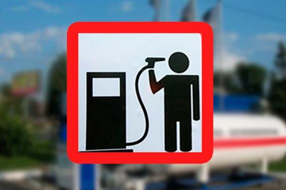 Цены на бензин взлетели до предела 1