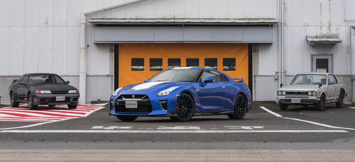 Nissan GT-R обновлен к 50-летнему юбилею 1