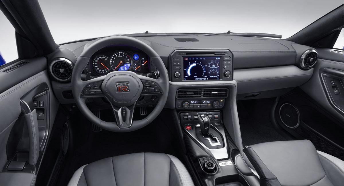 Nissan GT-R обновлен к 50-летнему юбилею 3