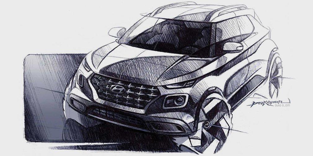 Hyundai показала дизайн нового компактного кроссовера 1