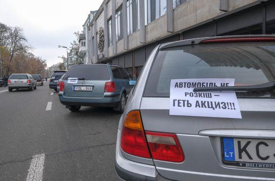 Сколько «евроблях» до сих пор колесит по дорогам Украины 1