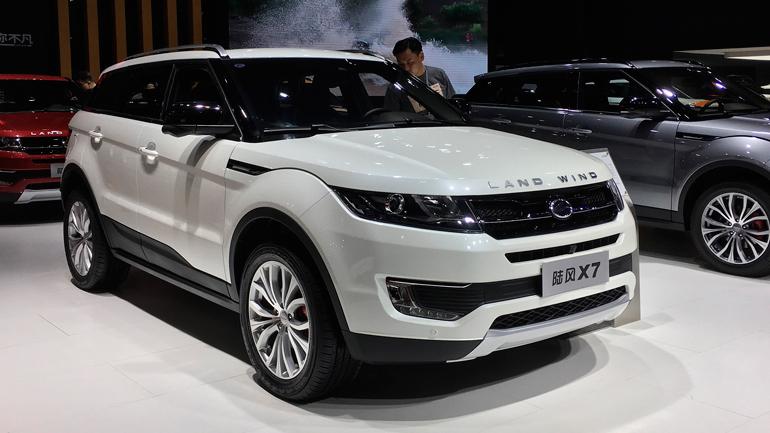 Jaguar Land Rover засудил китайцев за копирование дизайна 1
