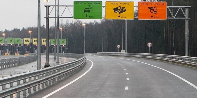 В Украине работают над проектами трех платных дорог 1