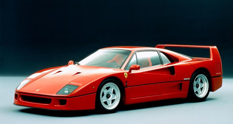 Ferrari хочет возродить F40 и другие культовые модели 3