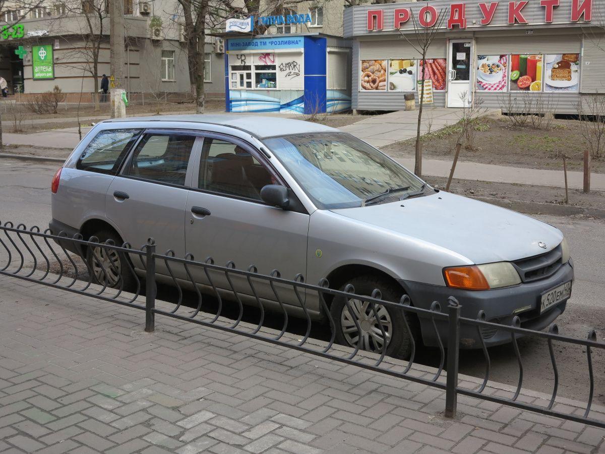 Необычный универсал – на российских номерах и с тризубом 1