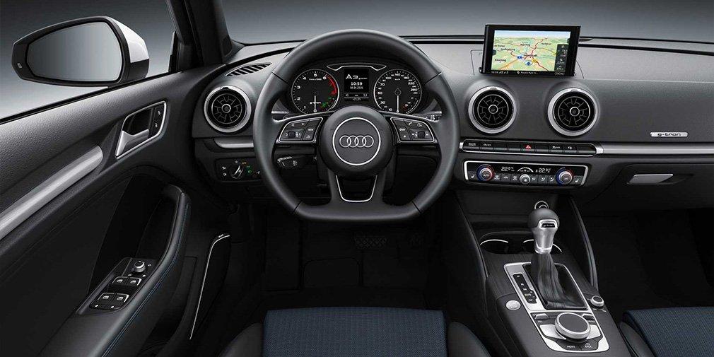 Хэтчбек Audi A3 на газе стал мощнее 3