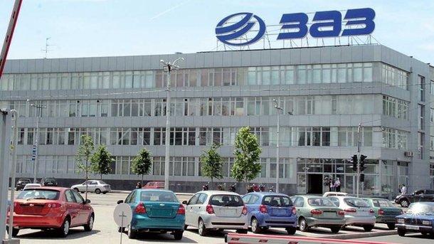 ЗАЗ выиграл суд у польского Казначейства об иске на $70 млн 1