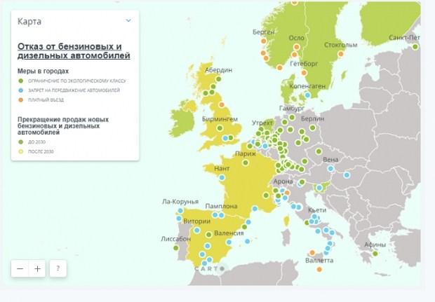 Greenpeace создала карту городов, отказывающихся от автомобилей с ДВС 3