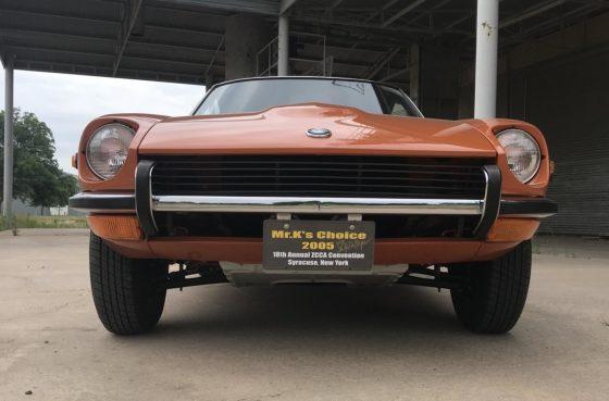 Автомобиль 1970 года выпуска продают за 125 тысяч долларов 1