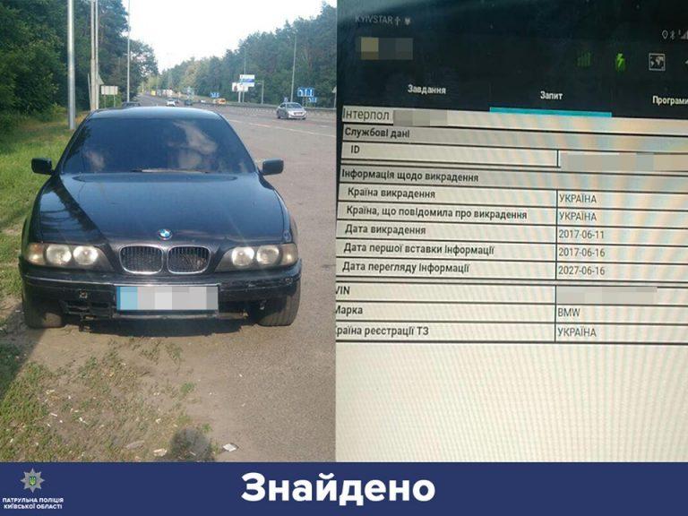 В Украине поймали BMW, угнанный два года назад 1