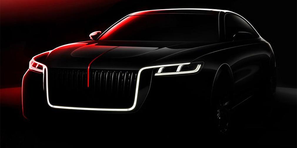 Китайский Hongqi анонсировал роскошный седан в стиле Rolls-Royce 1