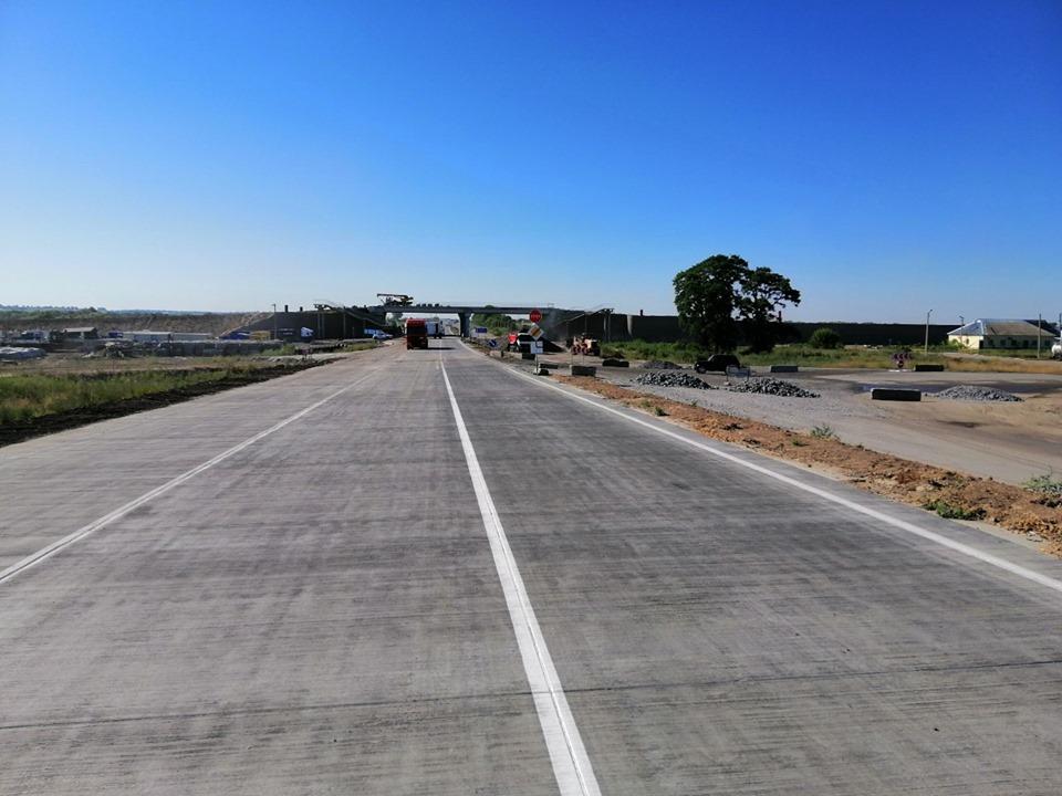 В Украине появилась новая бетонная дорога 1