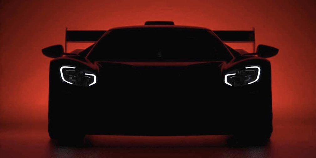 Ford привезет на «Фестиваль скорости» экстремальный суперкар GT 1
