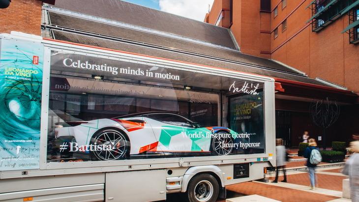 Электрический гиперкар Pininfarina Battista поступил в продажу 1