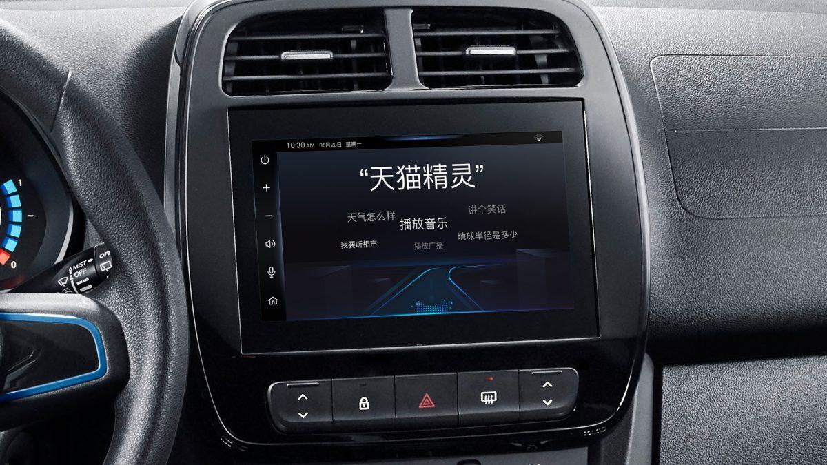 Автомобили Audi, Renault и Honda получат китайское голосовое управление 1