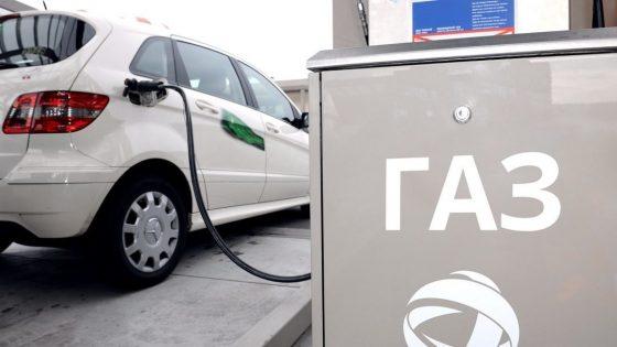 Цены на автогаз могут дорасти до стоимости дизеля 1