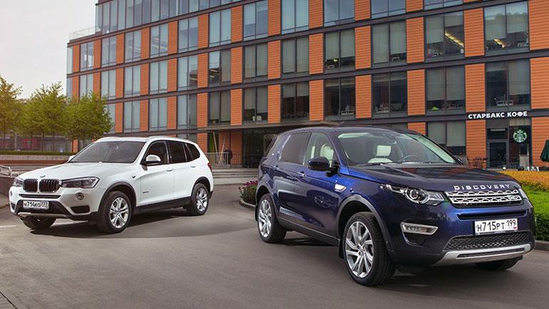 Jaguar Land Rover и BMW объединились 1