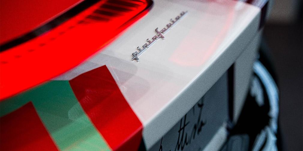 Pininfarina посвятила электрический гиперкар Леонардо да Винчи 3