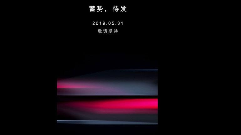 Tesla анонсировала дебют загадочной новинки 1