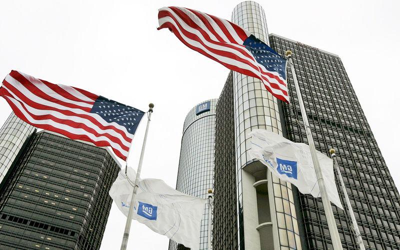 GM уже продает свою штаб-квартиру 1