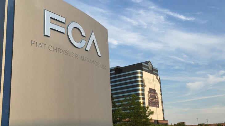 Концерн FCA инвестирует 4 миллиарда долларов в Бразилию 1