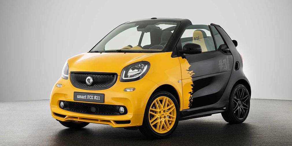 Smart попрощался с бензиновыми двигателями спецверсией кабриолета ForTwo 1