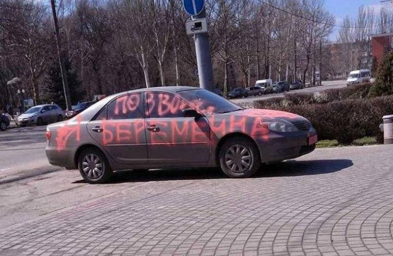 Украинка оригинально «сообщила» нерадивому парню о беременности 1