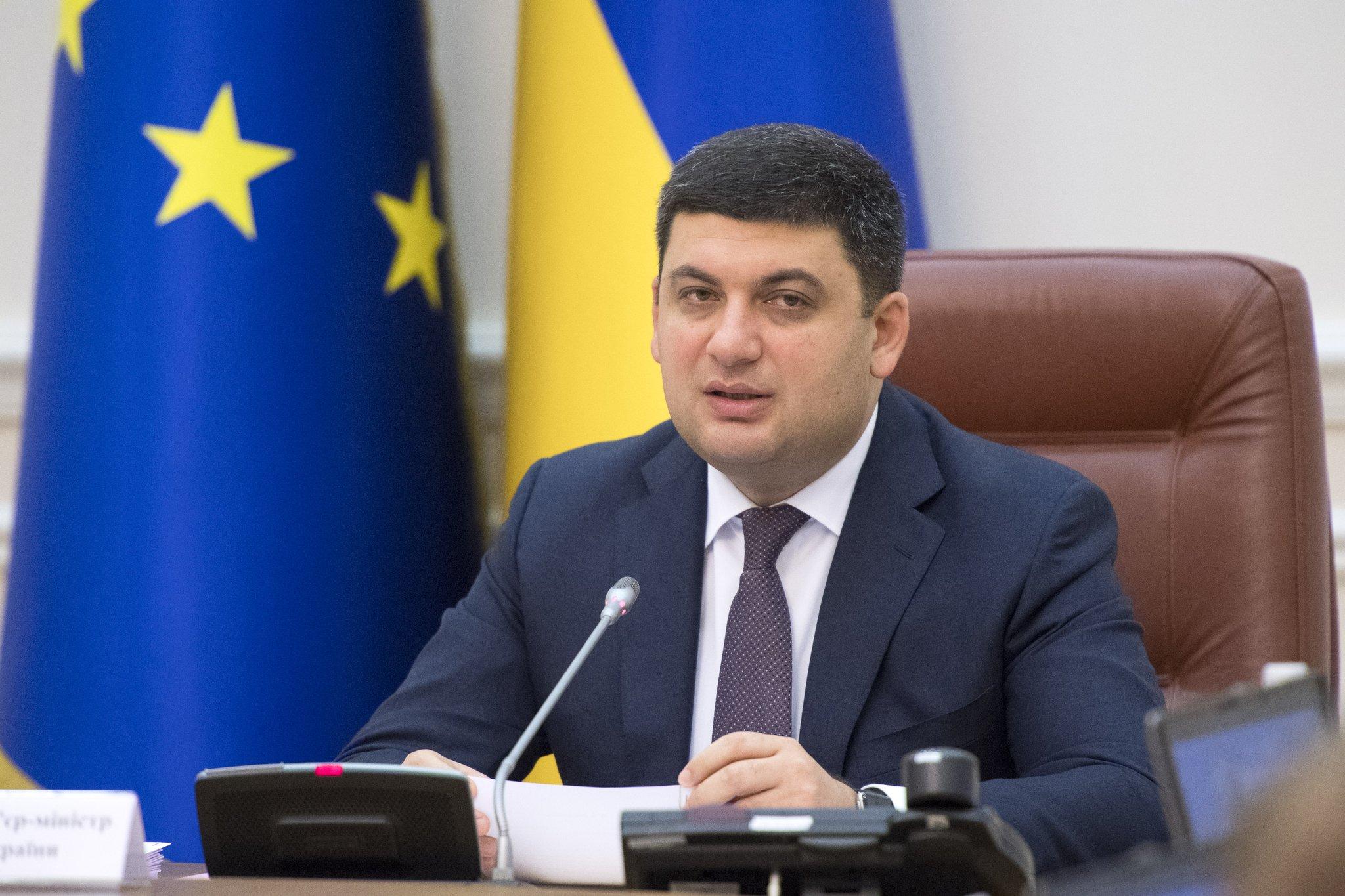 Премьер-министр пообещал украинцам хорошие дороги 1